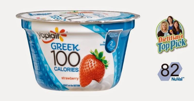 GF Frozen Greek Yogurt Pie Made with a Dietitian's Top Pick: Yoplait Greek 100 Calorie Yogurt Mixed Berry